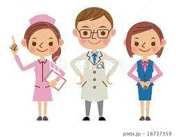 医療事務資格取得の通信講座ならユーキャンがおすすめ!