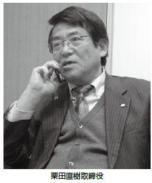 ミャンマー人の受け入れ しっかりとした教育システムに尽力/建装工業株式会社 栗田直樹取締役