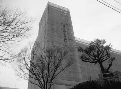 File Data. 6 横浜/野庭第三住宅管理組合