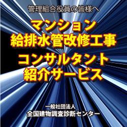 広告バナー250-250