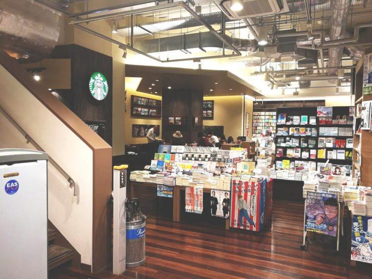 本が読めるブックカフェスターバックスTSUTAYA 神谷町駅前店の店内の様子