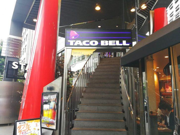 タコベル青山骨董通り店にタコス食べに行ってみた
