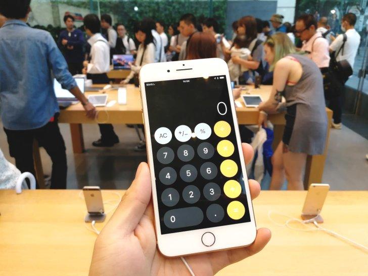 iOS11の計算機画面
