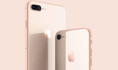 iphone8_8plusの新色ゴールドモデル