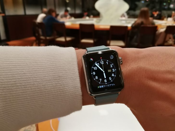 apple_watchの時計表示デザイン