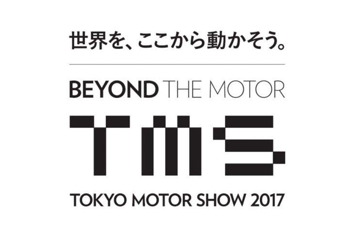 東京モーターショーのポスター