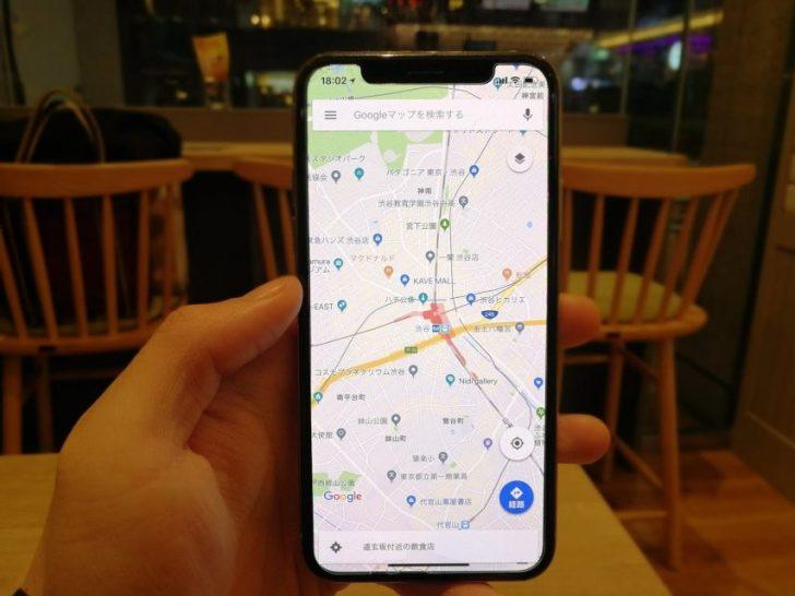 iphonexでグーグルマップ