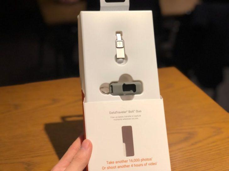 iphoneの容量を増やせるkingstonのDataTraveler Bolt Duoの本体をを開封