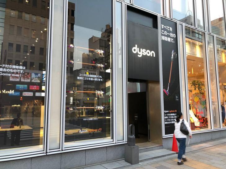 ダイソンの直営店dyson_demo表参道の入口