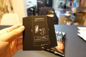 zozosuitに付属している計測用のスマートフォンスタンド