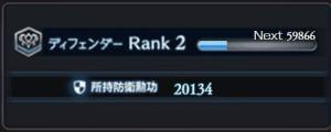 DOrank2