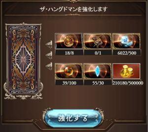 hungedman01
