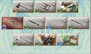 ルピガチャだけで+99の武器を作るのに何ヶ月かかるか