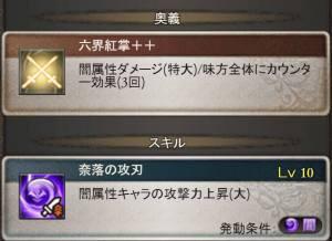 rikuhouken04