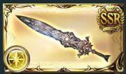【グラブル】 銀の依代の剣完成でシエテ最終上限解放直前まで来たけれど・・・