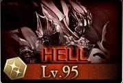 【グラブル】 95HELLヘイムダル周回 倒しやすくはあるものの火力は高め・・・100HELL以降への不安が残る・・・