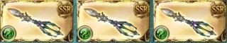 【グラブル】 風属性に関して考えるin2021年3月 オイラは輝羅煌閃杖3本マン!