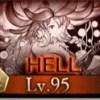 【グラブル】 95HELLカリュブディス解禁 苦戦はしなさそうだが、50%バフが消しきれない・・・