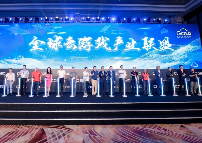 """Sharing """"5G"""" New Opportunities Global Cloud Game Industry Alliance was established in Shanghai"""