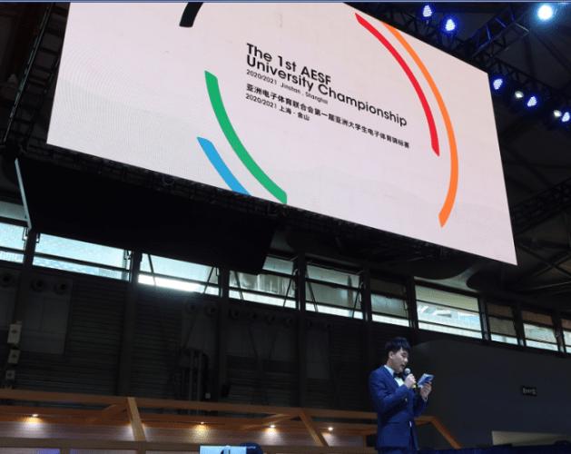 "Shanghai Jinshan: Accelerate the building of ""Global E-sports Capital"""