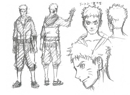 Naruto New Look
