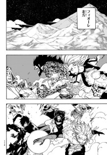 Fairy Tail 487 Fighting