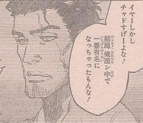 Isshin Kurosaki 10 years later
