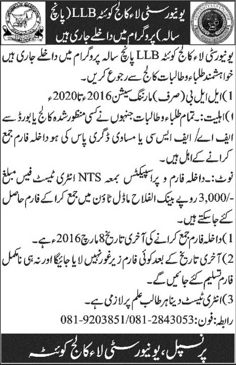 LLB Admissions in University Law College Quetta
