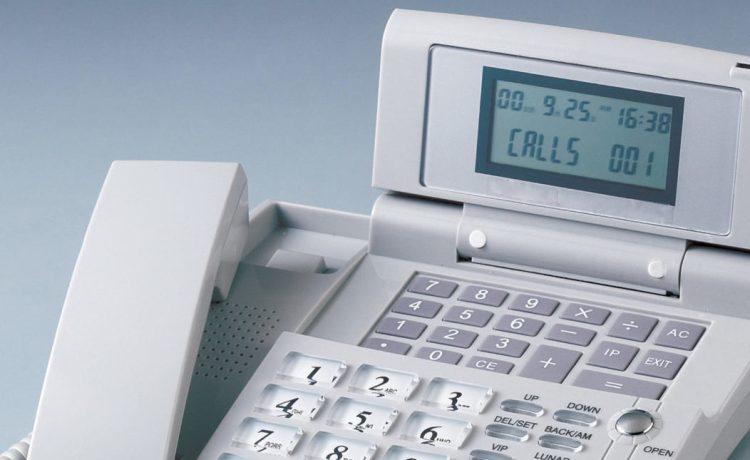 Modern Caller ID on a phone. [Shutterstock - focal point]