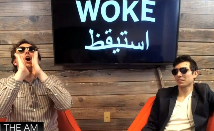 The Frogs Are Gay — Woke! In The AM Episode II Dave Brooks and Jonah Bennett/TheDCNF