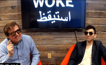 Woke! In The AM Episode V (TheDCNF)
