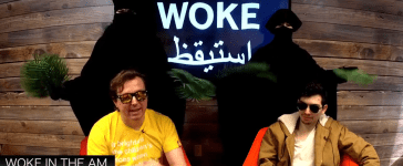 Woke! In The AM Episode 8 (TheDCNF)