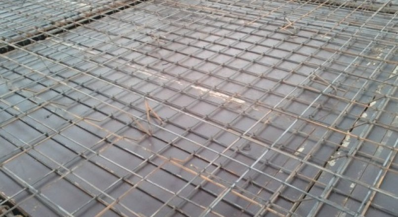 Checklist For Concrete Slab While Casting