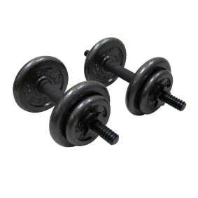 CAP Barbell Adjustable Dumbbell Set (40 Pounds)