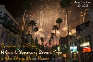 Symphony in the Stars: A Galactic Spectacular Dessert Party at Walt Disney World Resort
