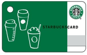 $25 STARBUCKS GIFT CARD GIVEAWAY {WW, 12/11/17}