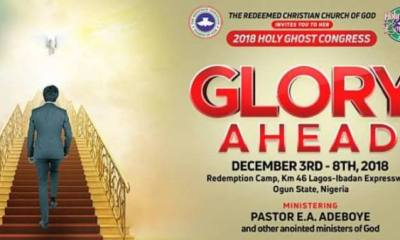 RCCG Holy Ghost Congress 2018 Day 5 Live Broadcast - Glory Ahead