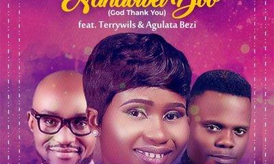 Video: Nanaowei Doo - iniMiller JP ft. Agulata Bezi & TerryWills (Lyrics)