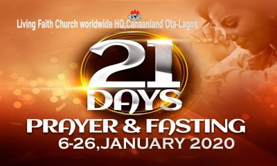 Winners' Chapel 2020 Fasting And Prayer Points For 25 January Day 20, Winners' Chapel 2020 Fasting And Prayer Points For 25 January Day 20