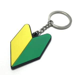 JDM Wakaba Keychain