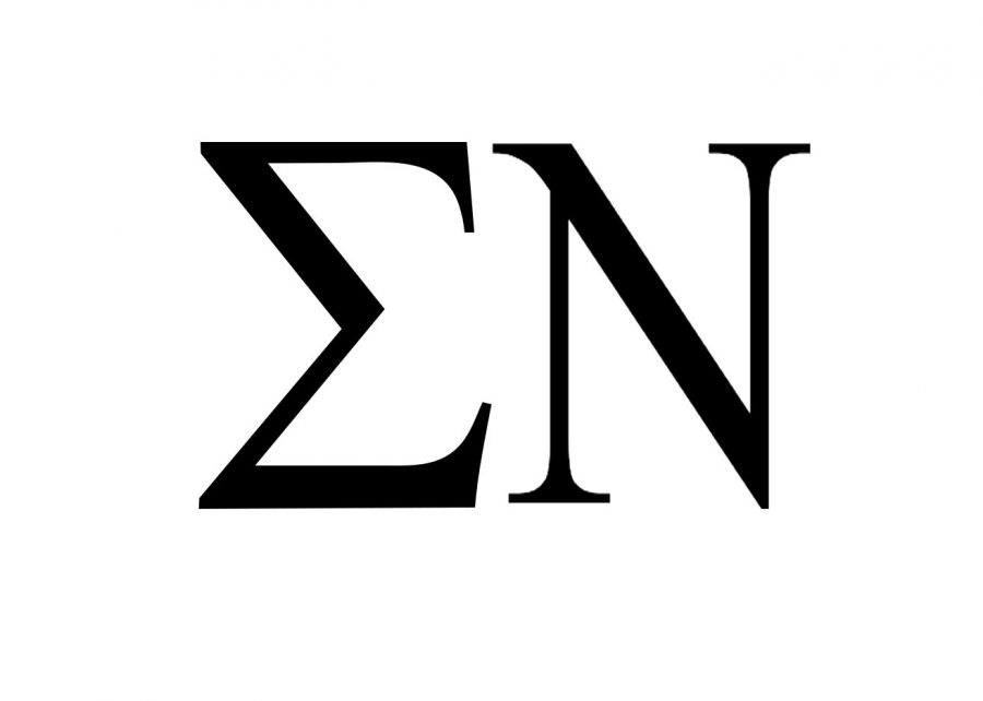 Greek fraternity under investigation