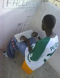 The African computer