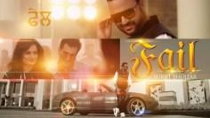 New Punjabi Songs 2015 || Fail || Surjit Bhullar feat. Sudesh Kumari | Latest New Punjabi Songs 2015