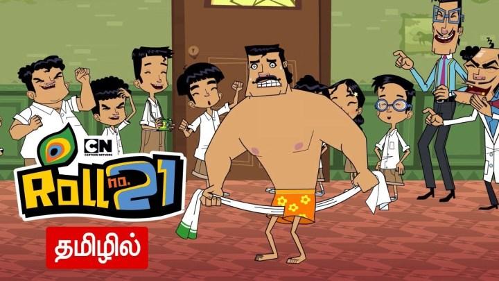 Kris | Kanishk Ka Plan Fail Compilation 29 (Tamil) | Pogo
