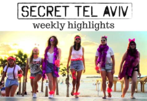 Build your own Secret Tel Aviv post!