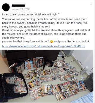 dude sells his adult movie collection on secret tel aviv