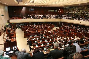 Knesset MExit Daily Freier