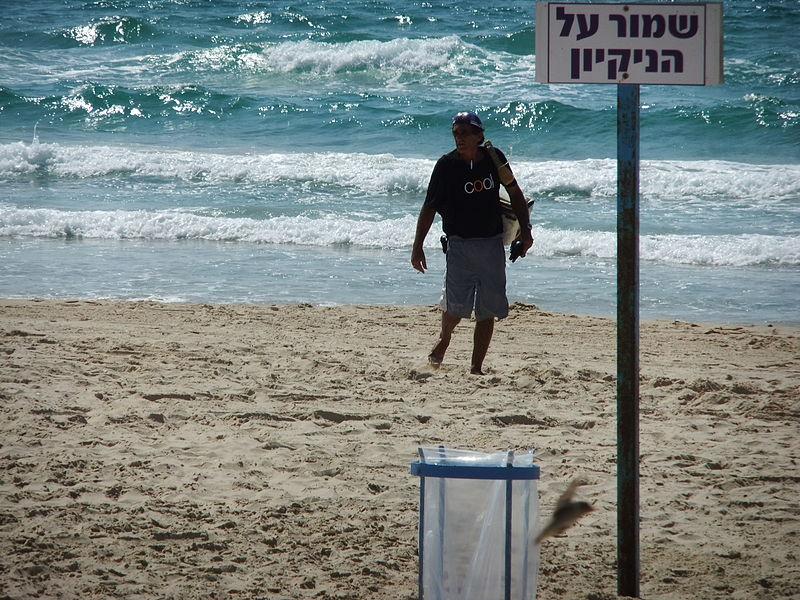 Israeli ice cream salesman becomes overnight millionaire Daily Freier