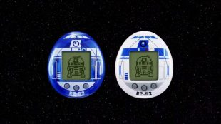 Bandai and Disney unveil the adorable Tamagotchi R2-D2