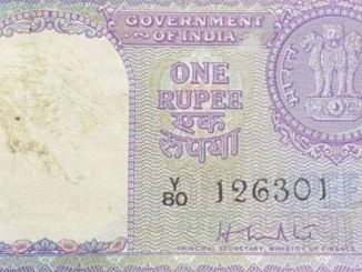 One rupee note value 45 thousand